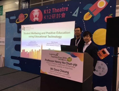 Student Wellbeing and Positive Education Using Educational Technology 以教育科技推行正向價值觀和生命教育促進本港學生福祉